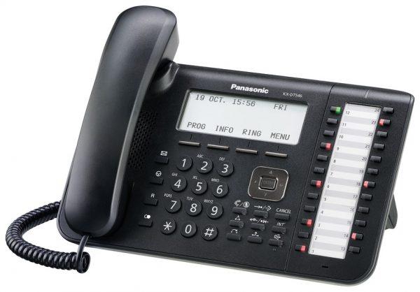 Panasonic KX-NT556NE-B
