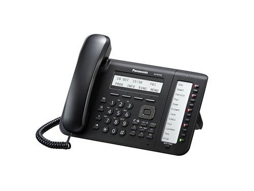 Panasonic KX-NT553NE-B